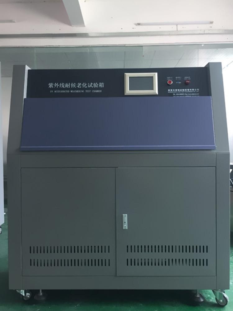 标准紫外线三功能烤漆500.jpg